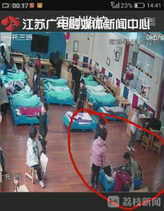 幼儿园孩子不睡觉遭老师粗暴对待,警方介入