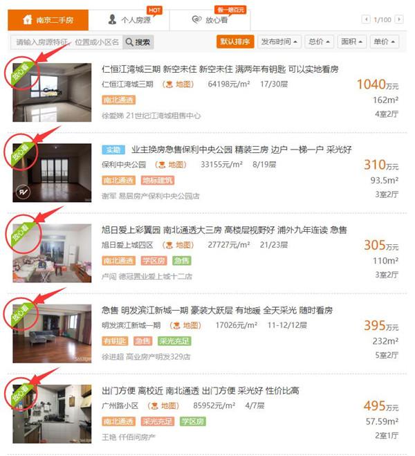 http://www.weixinrensheng.com/shenghuojia/156112.html