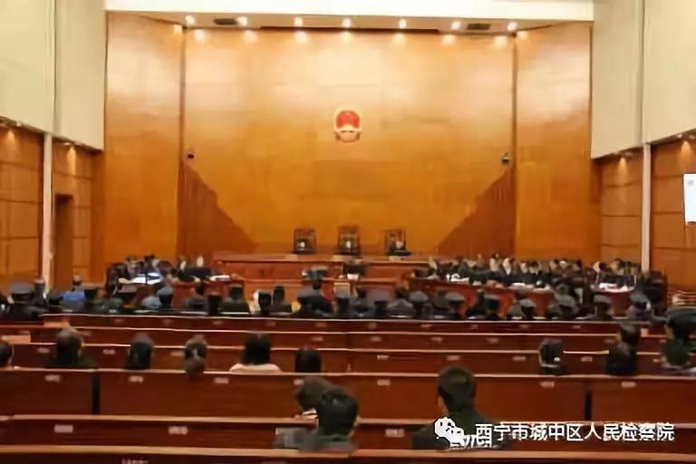 庭审现场 微信公众号@西宁市城中区人民检察院 图