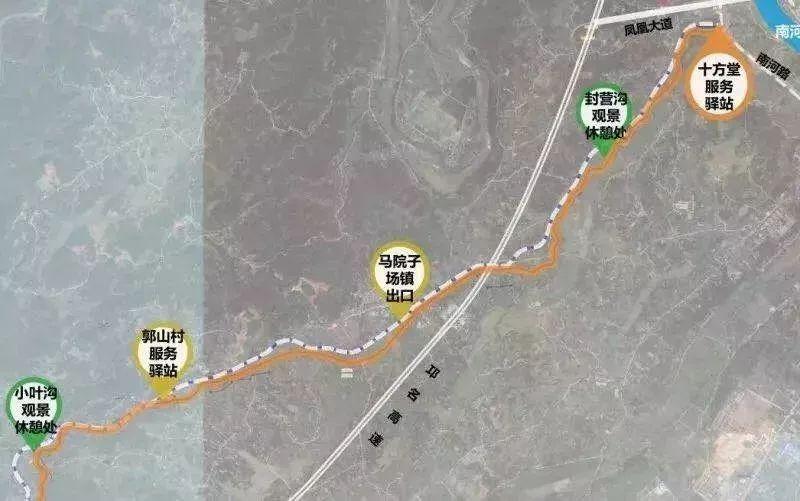 全国首条自行车高速在成都邛崃全线贯通:全封