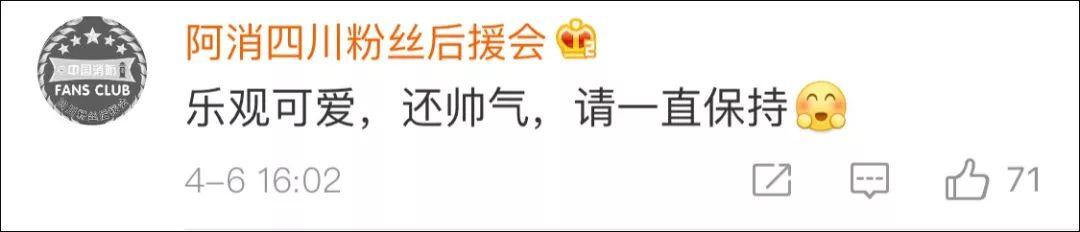 @中国消防:这个我们不能收…
