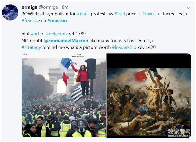 法国2周内38万人上街游行 马克龙回应连用3个可耻