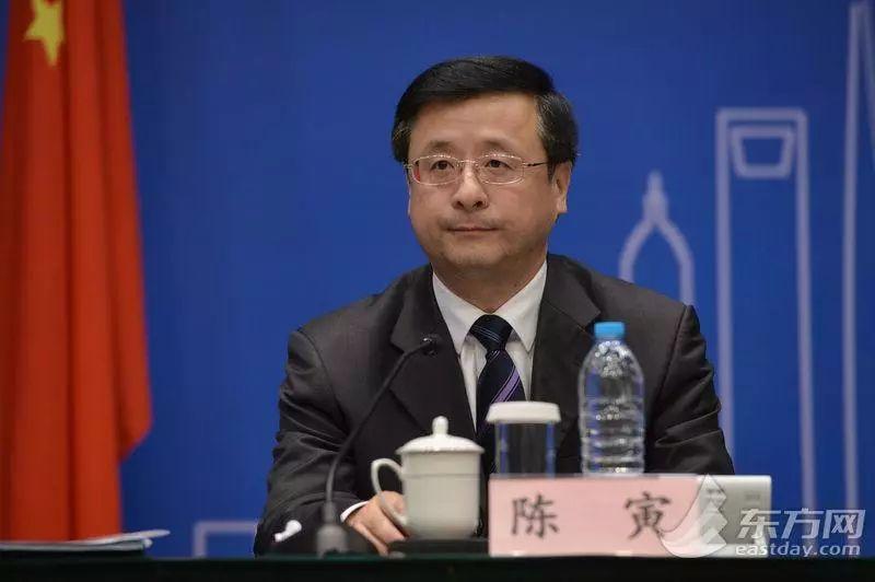 陈寅任上海常务副市长