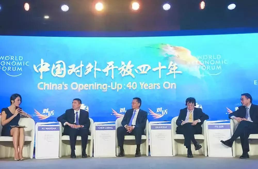"""↑图为""""中国对外开放四十年""""分论坛现场。 经济日报记者 牛瑾摄"""