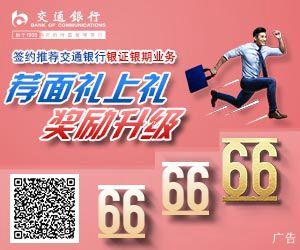 杭州人的2018健身大数据:10%杭州健身者选择后半夜锻炼