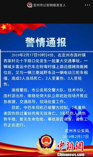 http://www.zgmaimai.cn/jiaotongyunshu/215639.html