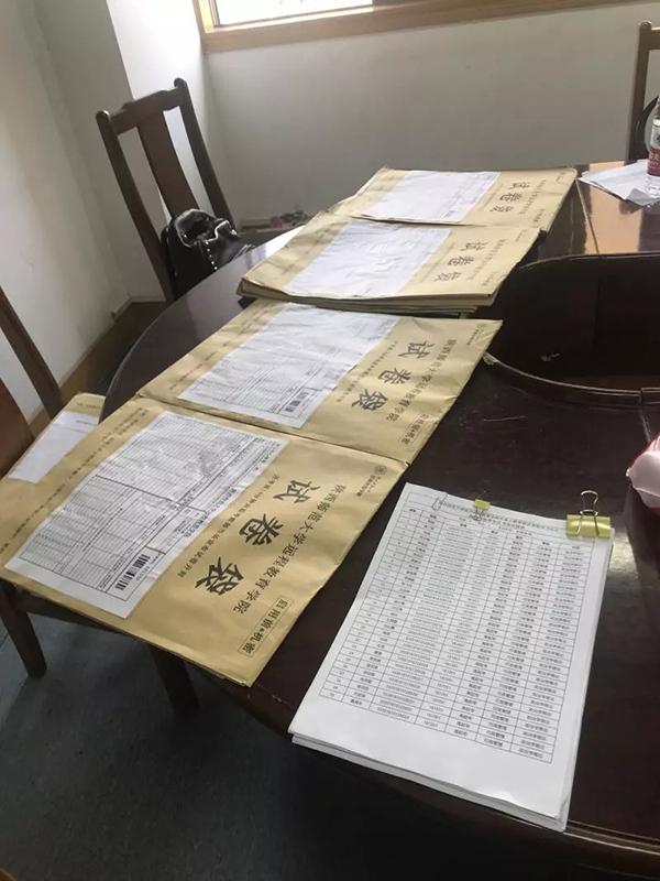 陕西师范大学远程教育学院试卷袋。