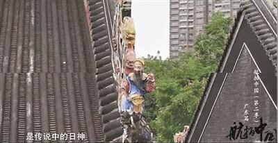 《航拍中国》里的广州美出天际