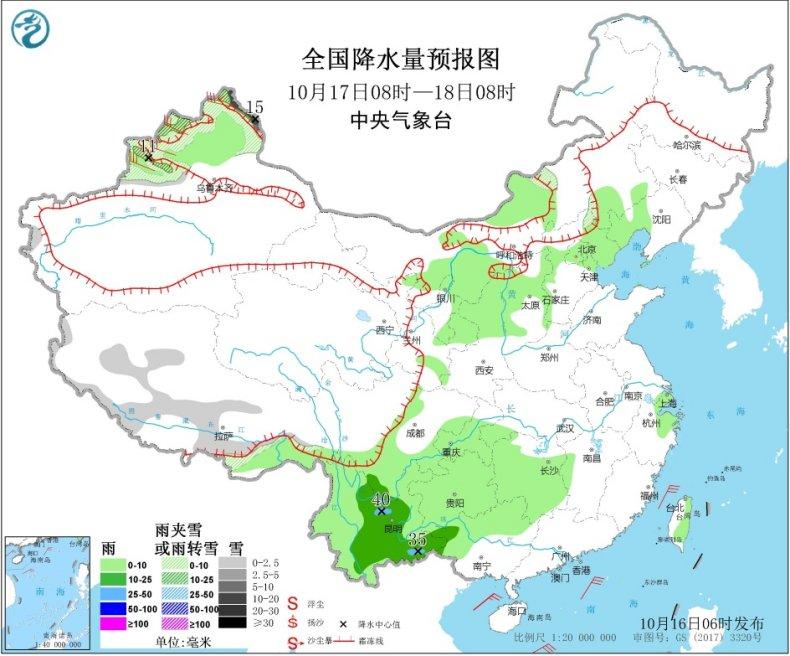 西南地区华北有阴雨天气 重庆贵州等地局地暴雨