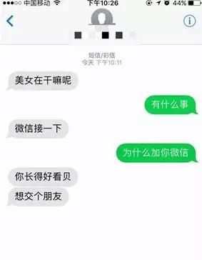"""本文图片均来自""""南京零距离""""微信公众号"""