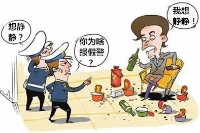 http://www.hljold.org.cn/heilongjianglvyou/68480.html