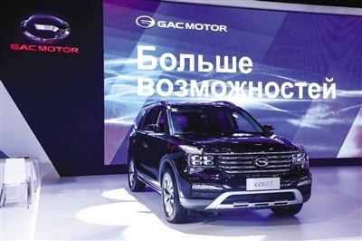 广汽传祺亮相2019年圣彼得堡车展计划今年下半年进入俄罗斯市场