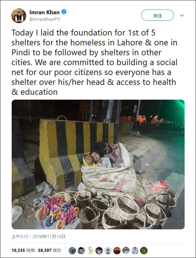 巴基斯坦新总理引用中国成语 推动大规模扶贫