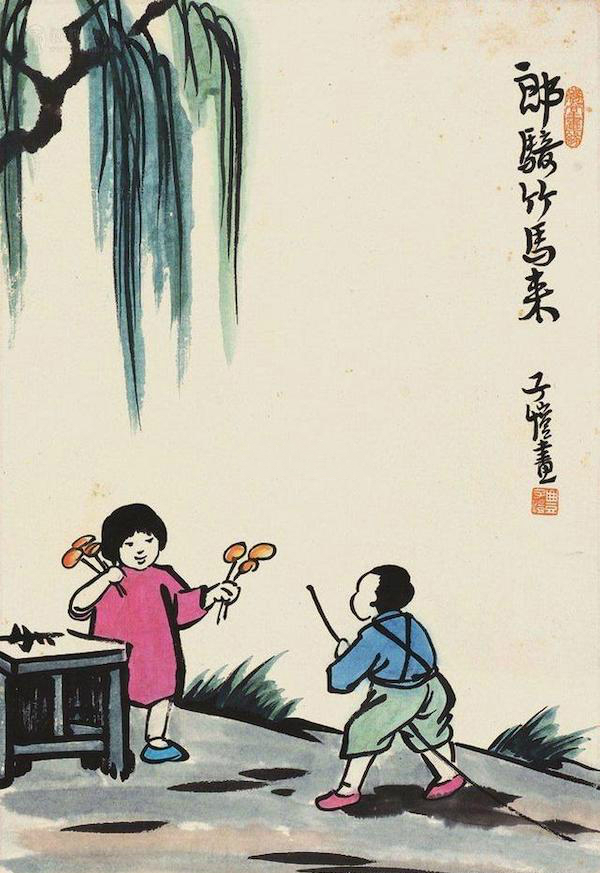 《诗经》中的爱情诗与幸福想象