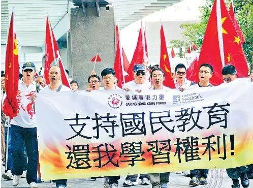 早在2015年,爱护香港力量就希望香港人能够得到本该有的学习权利