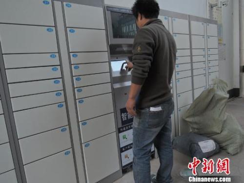 快递员小刘使用智能快递柜投送包裹。 韩章云 摄