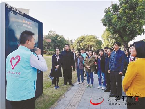 第五届中国志交会:志
