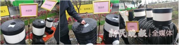 今年再推8万农户设施建设 明年上海农村生活污水