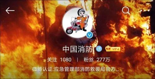 研究生花万元打造仙女寝室 中国消防质疑安全隐患