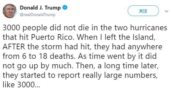 你们现在告诉我死了这么多人,是什么意思?(图片来源:推特)