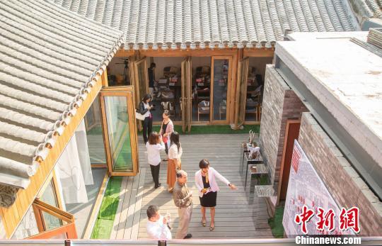 北京设计周走进大栅栏 聚焦城市空间更新