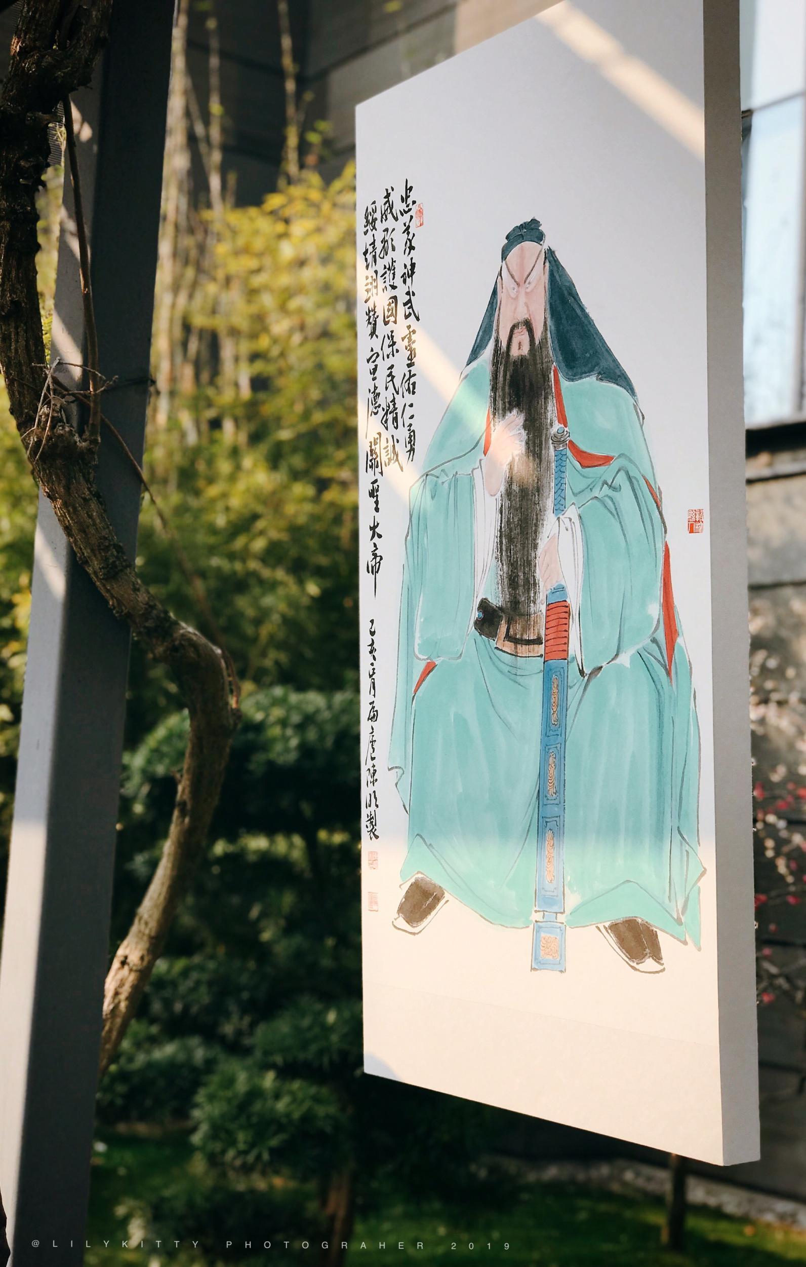 金庸诞辰日,江苏艺术家用一场雅集致敬大侠