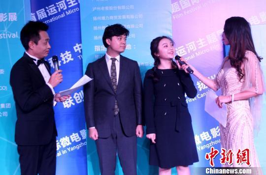 首届运河主题国际微电影展12奖项扬州揭晓 把中
