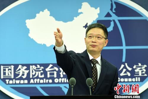 资料图:国务院台办发言人安峰山。中新社记者 张勤 摄