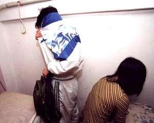 表情:厦门图文当场抓获一对进行色情v表情的民警男女包拉黑图片