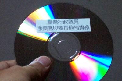 新闻中心 社会新闻 台湾政界女名人性爱光碟风波专题 > 正文    人民