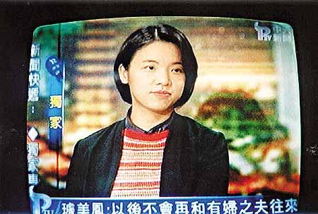 详述过往情史 璩美凤情感回忆录内容大公开(图)