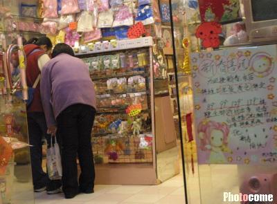 武汉某商场公然销售性器官饰品 少男少女争相