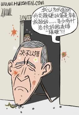 道歉卡通图片; 美国的盟国; 时事漫画:美迟迟不肯为撞机事件认错 盟国