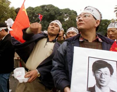 图文:阿根廷的中国移民抗议北约暴行