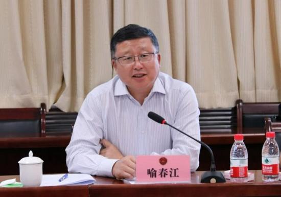 吉林省人民检察院原党组成员、反贪局局长喻春江接受纪律审查和监察调查
