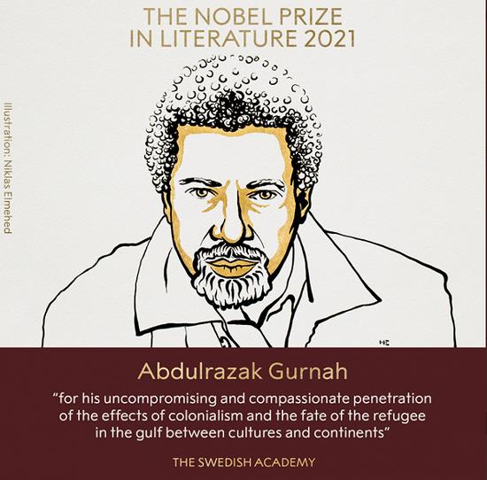 坦桑尼亚作家古尔纳获2021年诺贝尔文学奖