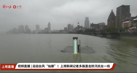 """台风""""灿都""""来临:关于台风的这些说法都是""""误区"""""""