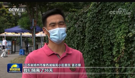 江苏扬州:全域达到低风险条件,本轮疫情防控取得阶段性胜利