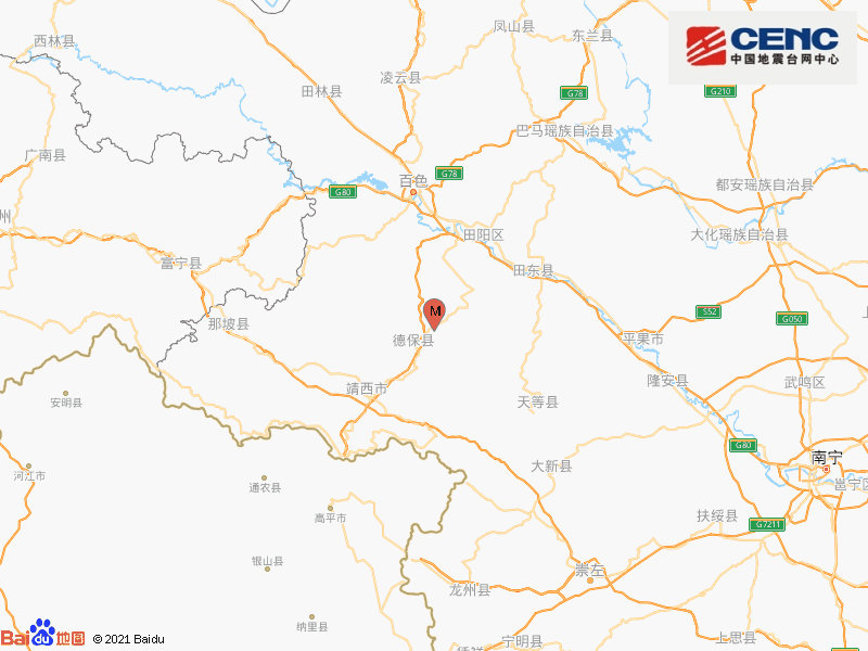 广西百色市德保县发生4.3级地震 震源深度10千米