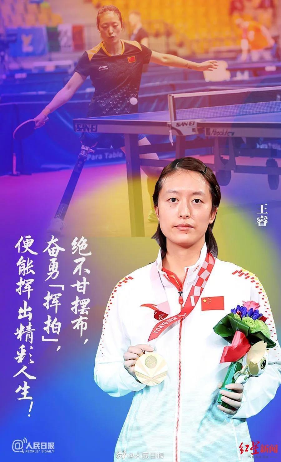 祝贺!汶川地震截肢女孩获授全国五一劳动奖章