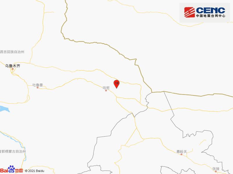 新疆哈密市伊州区发生3.1级地震 震源深度10千米