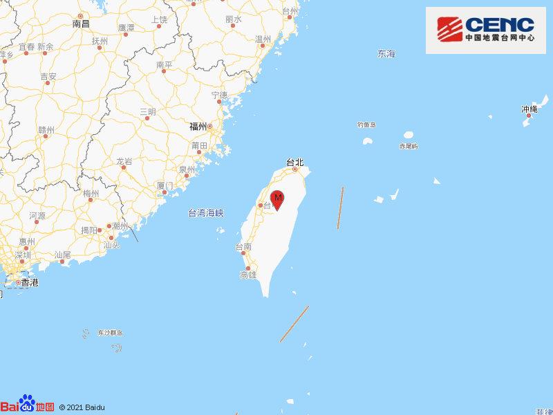 台湾南投县发生4.6级地震 震源深度35千米