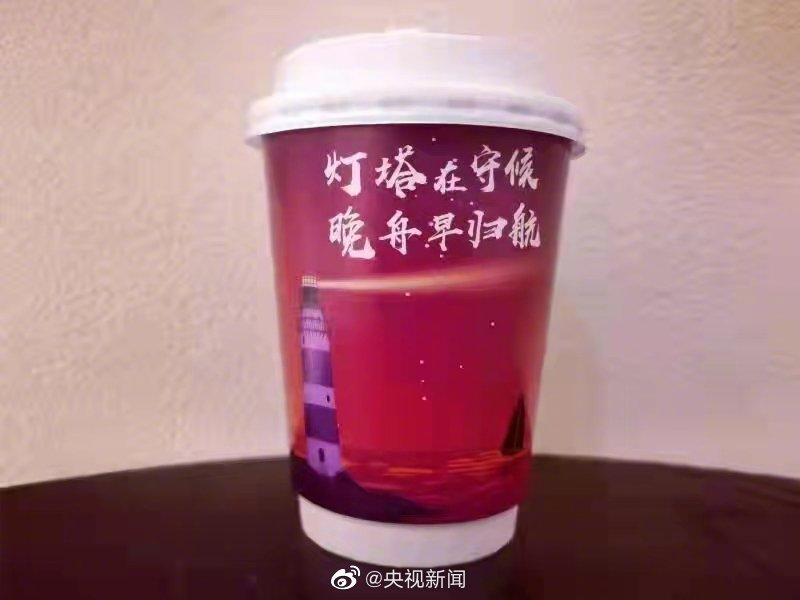 中纪委网站评孟晚舟回国:那抹中国红是最坚定的信仰