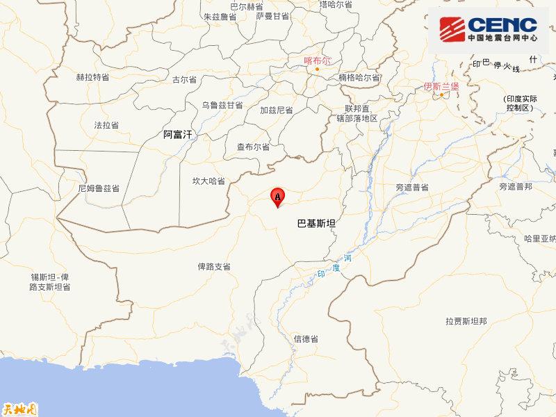 巴基斯坦附近发生6.0级左右地震