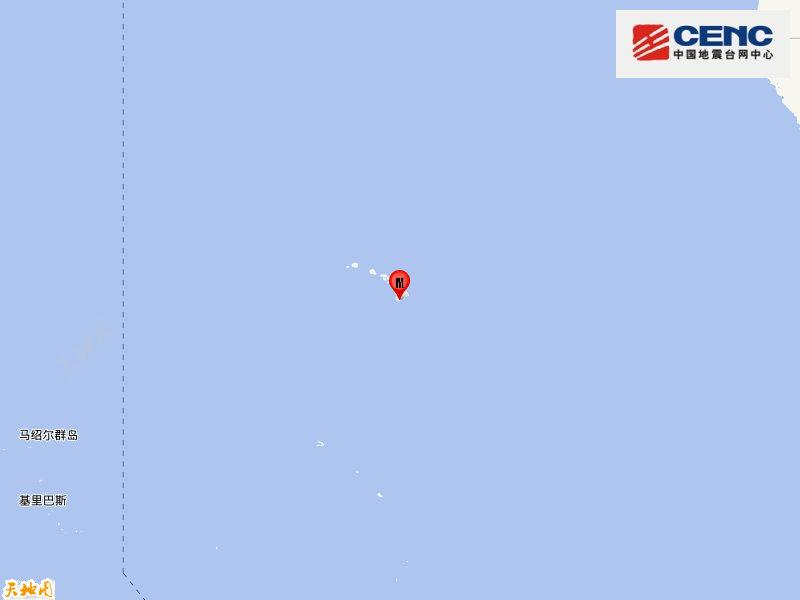 夏威夷群岛发生5.8级地震 震源深度10千米