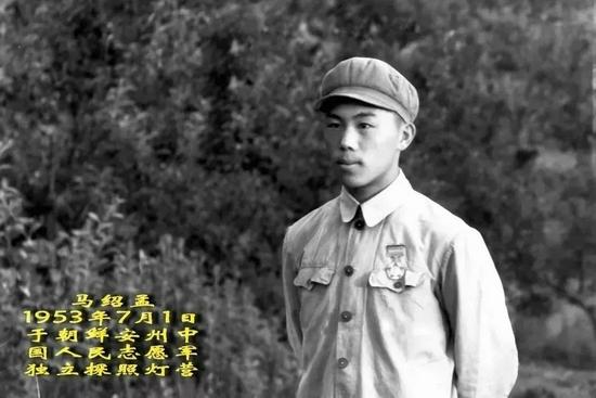 人民大学原党委书记马绍孟逝世 曾参加抗美援朝战争