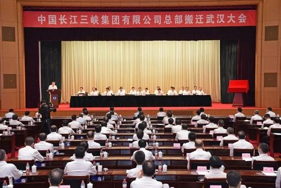 万亿级央企三峡集团,总部从北京迁至武汉