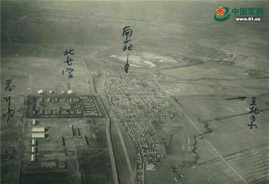 南苑及中国第二十九军军营航拍照。
