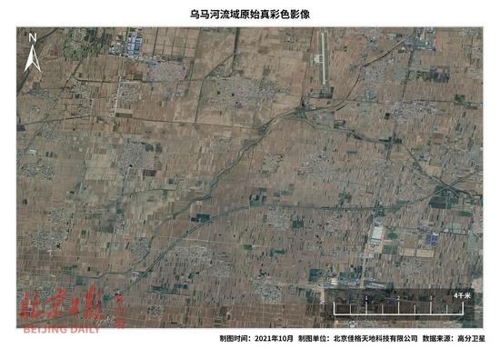 卫星新闻 | 从60万米高空,看看山西水灾有多严重