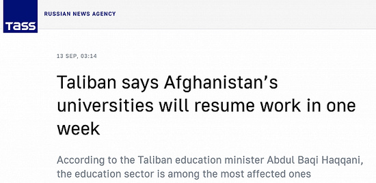 外媒:塔利班称阿富汗大学将在一周内恢复教学